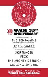 Never Mind The Reunions, It's WMSE's 35th Anniversary Punk Show @ The Turner Hall Ballroom  | Milwaukee | Wisconsin | United States