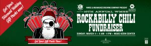 WMSE's 16th Annual Rockabilly Chili @ MSOE Kern Center   Milwaukee   Wisconsin   United States