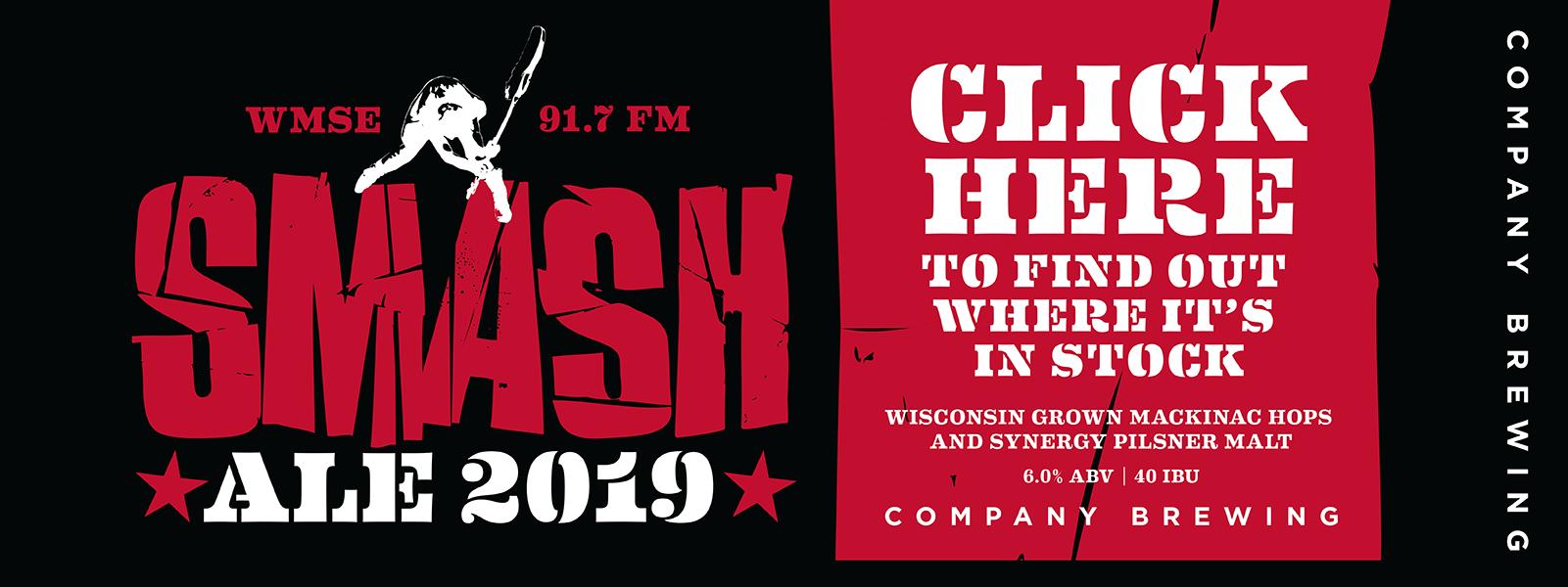 WMSE - 91 7FM