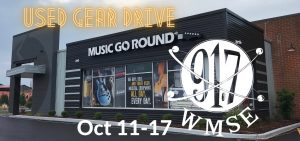 WMSE Used Gear Drive at Music Go Round Greenfield
